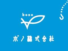 ボノ株式会社 ロゴマーク